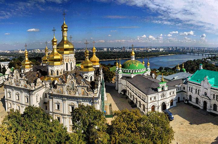 Kiev Ucuz Uçak Bileti